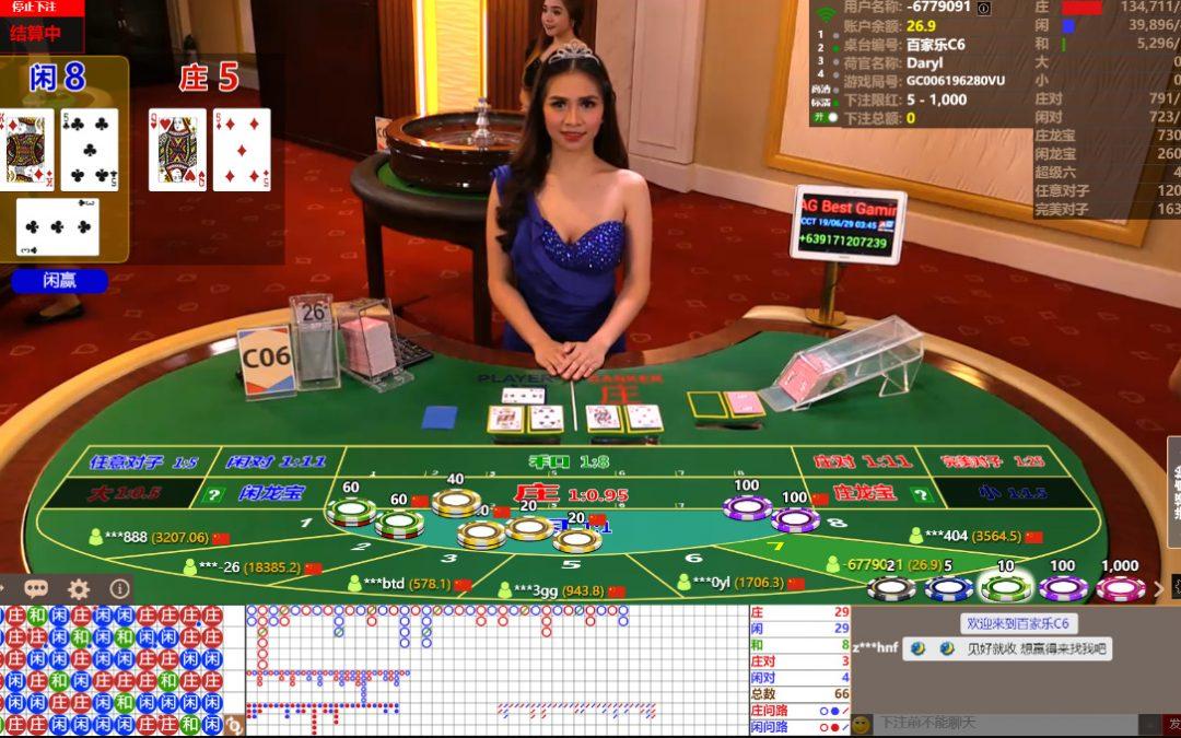 实时在线赌场(真人娱乐场)